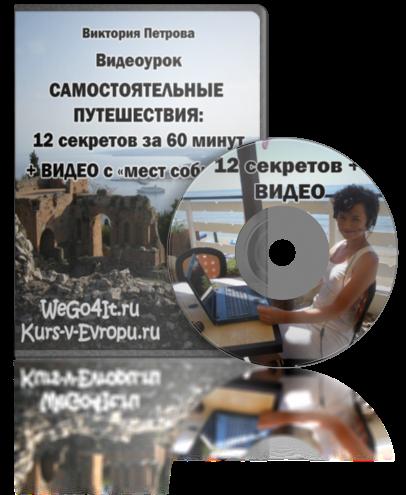 Disk+korobka1-500-600 (2)