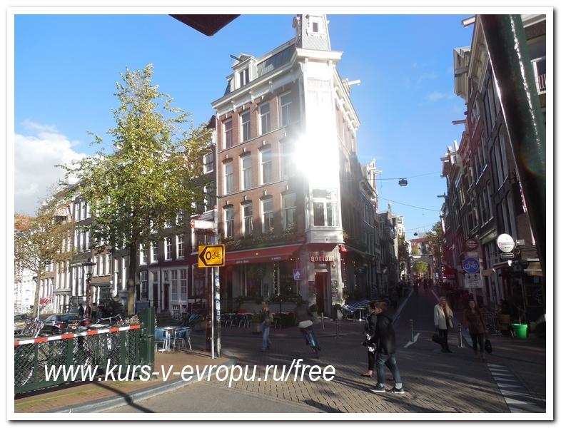 Амстердам. Октябрь 2013