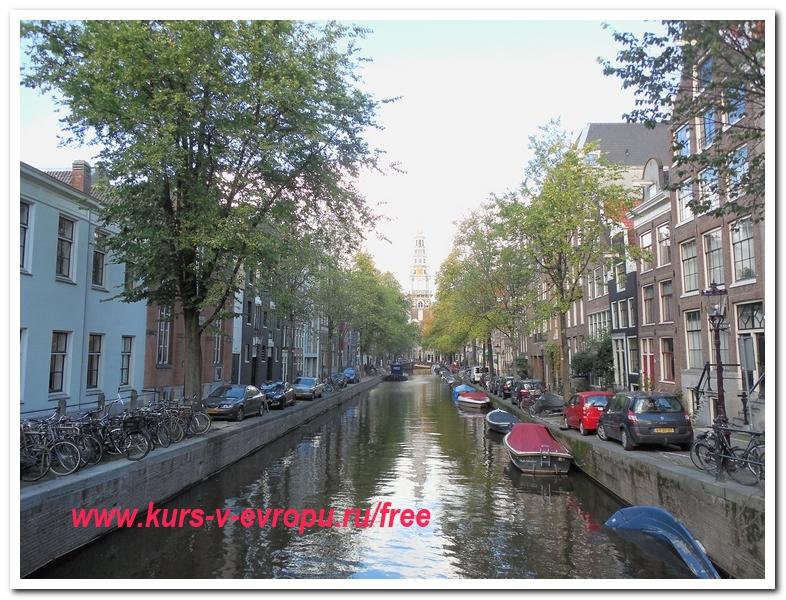 Амстердам. Жизнь и работа в Европе