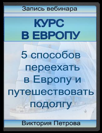 5sposobov-box-60-cutted