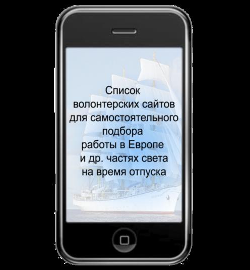 Spisok-saitov78
