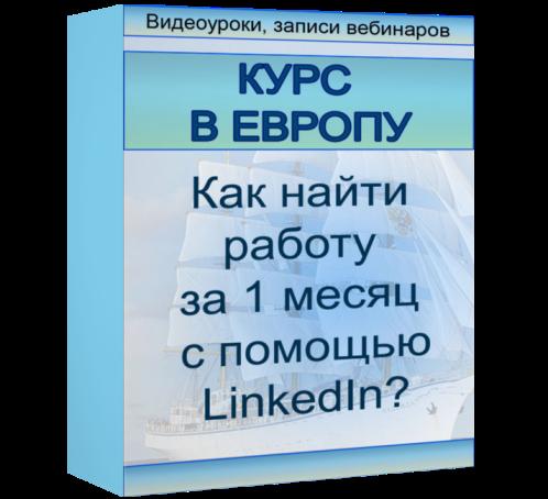 LinkedIn-498-454